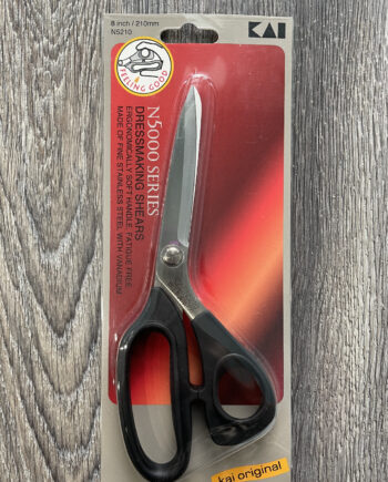 kai 5210 8 inch dressmaking shears